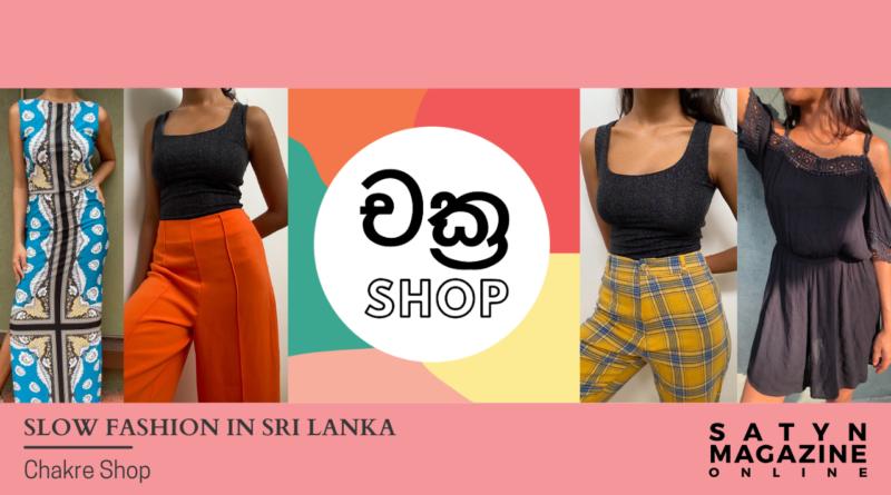 Slow Fashion in Sri Lanka: Chakre Shop