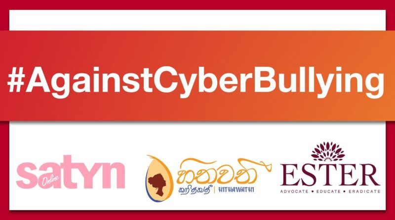 Let's fight cyber bullying – a Satynmag initiative with Hithawathi.lk and Ester Advocacy